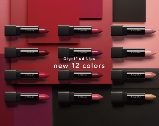 玩色訂製唇膏Dignified Lips new 12 colors