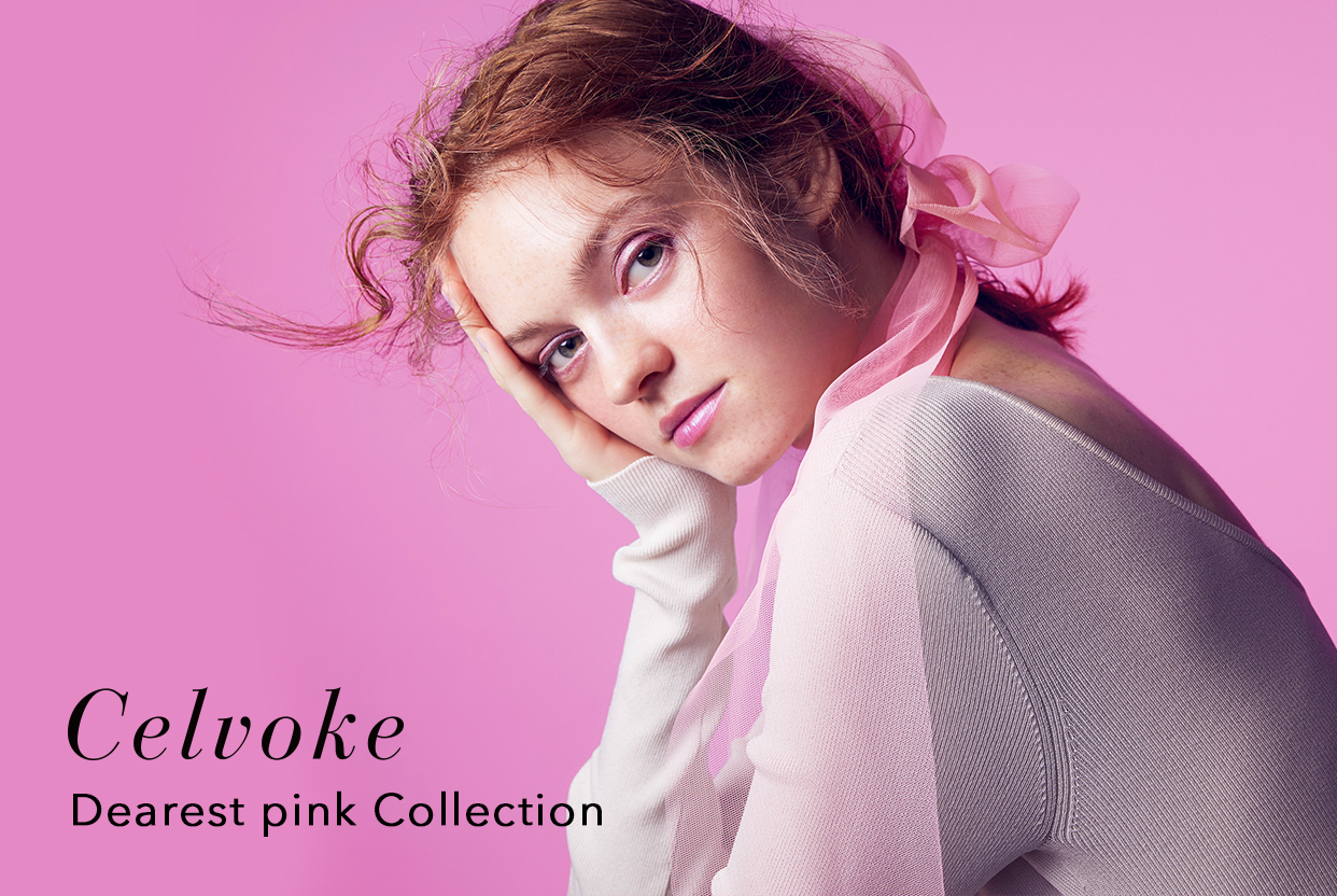 Dearest Pink Collection