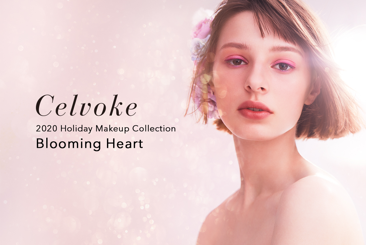 2020 Holiday Makeup Collection