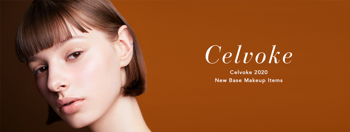 Celvoke 2020New Base Makeup Item
